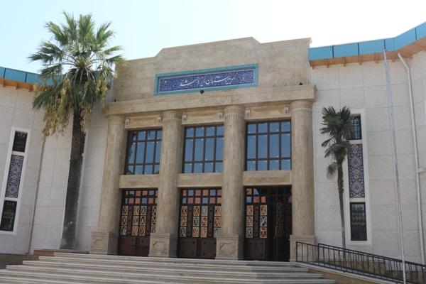 iranshahr 3